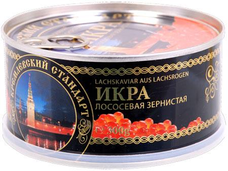 Lemberg Buckellachskaviar 300g
