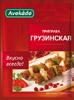 Avokado Gewuerzmischung für georgische Küche 25g