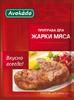 Avokado Gewuerzmischung für Bratenfleisch 25g