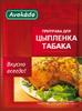 Avokado Gewürzmischung für Zipljonok Tabaka 25g