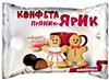 Конфеты Пряник Ярик с имбирем и корицей kg
