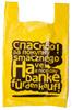 """Taschen """"Danke russisch"""" 35+20×59 gelb 500 St"""